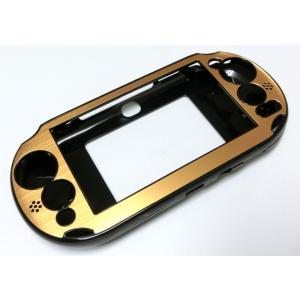 PS Vita2000(PCH-2000)専用アルミプレートケース|g-take-com