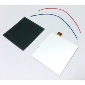 GB(ゲームボーイ)(DMG) バックライトキット V3 (白色LEDパネル) g-take-com