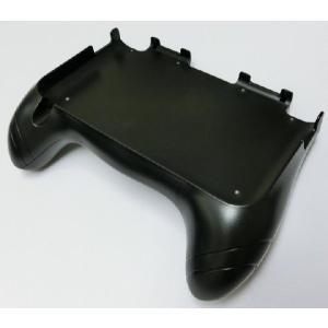3DS LL コントロールグリップ|g-take-com