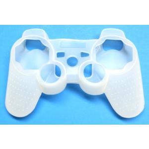 PS3 コントローラー専用シリコンカバー(ホワイト)|g-take-com