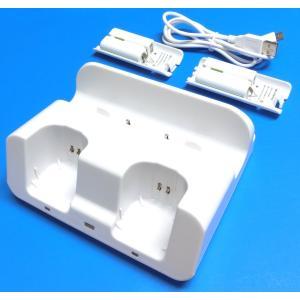 Wii U ゲームパッド・リモコン充電スタンド|g-take-com