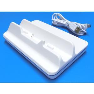 Wii U ゲームパッド充電スタンド|g-take-com