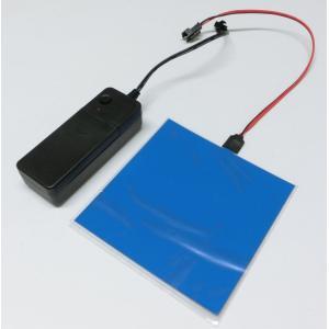 有機ELパネル (ブルー) (電池ボックスセット)|g-take-com