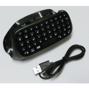 PS4 ミニキーボード g-take-com
