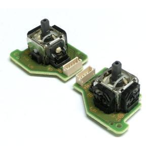 WiiU ゲームパッドアナログスティック交換部品(左右セット)|g-take-com