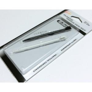 DSi スタイラスペン(2本セット)|g-take-com