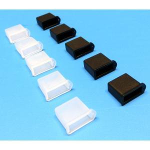 USB端子キャップ(白5個・黒5個セット)|g-take-com