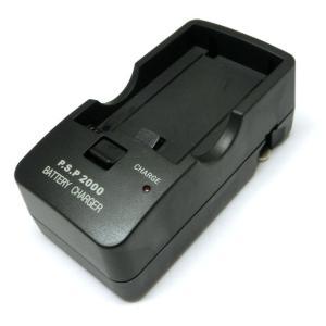 PSP2000/3000 バッテリーチャージャー|g-take-com