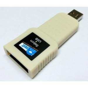 SS(セガサターン)-USB アダプター|g-take-com