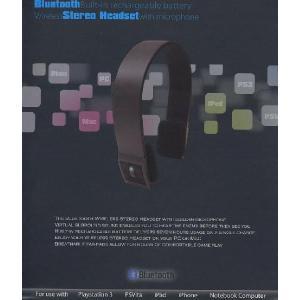 Bluetooth ステレオヘッドセット|g-take-com
