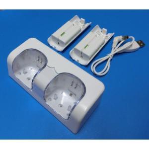 Wii ダブルリモコンチャージスタンド(電池パック2個付属)|g-take-com