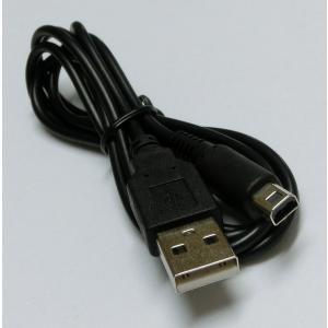 DSi USB充電ケーブル|g-take-com