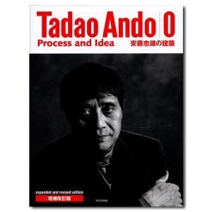 【サイン入り】Tadao Ando|0  Process and Idea 安藤忠雄の建築 増補改定...