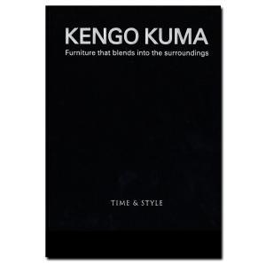 【サイン入|ポイント5倍】KENGO KUMA Furniture that blends into...