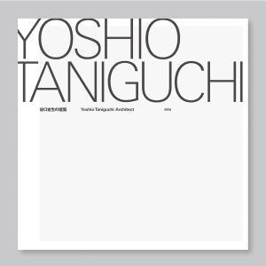 谷口吉生の建築 Yoshio Taniguchi Architect