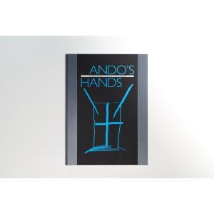 ANDO'S HANDS :TadaoAndo Works 1976-2020 安藤忠雄 大型作品集