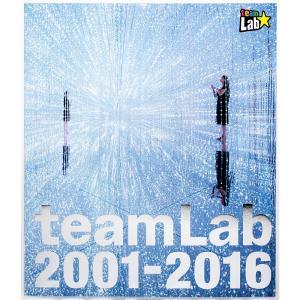 チームラボがこれまで発表してきたアート作品を網羅した、チームラボの図録の販売を開始。 2015年10...