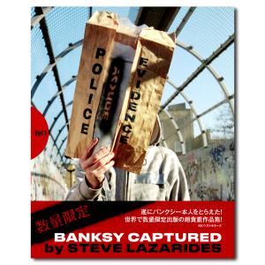Banksy Caputured 2nd edition バンクシー本人をとらえた作品集