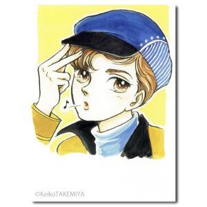 竹宮惠子 新作カラー版 描き下ろし ポストカード 10枚セット