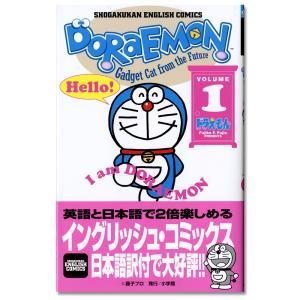 ドラえもん Doraemon ― Gadget cat from the future (Volum...