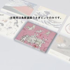 鳥獣戯画 和紙メモ箋 銀座 蔦屋書店