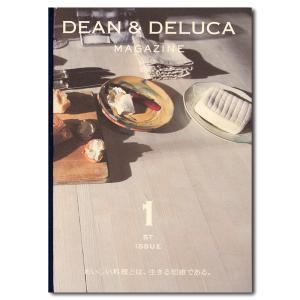 DEAN&DELUCA MAGAZINE issue 01 ディーン&デルーカが刊行するビジュアルマガジン