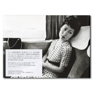 東京都写真美術館にて開催中(9/24まで)  荒木経惟にとってもっとも重要な被写体である、妻・陽子を...