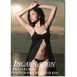 黒木メイサ写真集『INCARNATION』