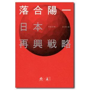 「情熱大陸」出演!メディアアーティスト、落合陽一の最新作(2018年1月31日発売予定)  AI、ブ...