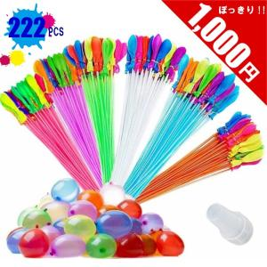 ・【簡単】誰でも簡単に使用できます。ホースをつないで風船の中に水を入れ膨らますと自動的に口が閉まり、...