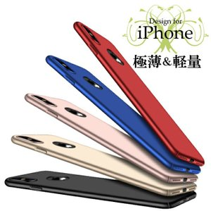 シンプルなデザインの、超薄型アイフォンケース! 金属なような光沢で手触りが良く手になじむマット調タイ...