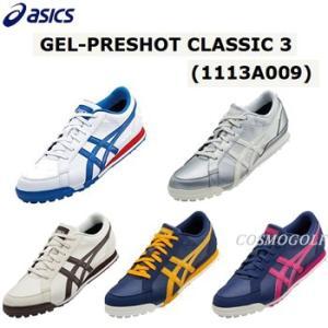 ゴルフシューズ asics アシックス GEL-PRESHOT CLASSIC 3 (3E相当) メ...