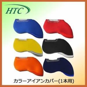 ゴルフヘッドカバー HTC カラーアイアンカバー(1本用) ...