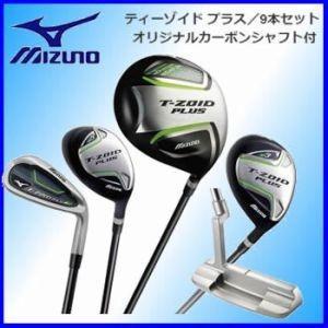 ゴルフ クラブ 種類