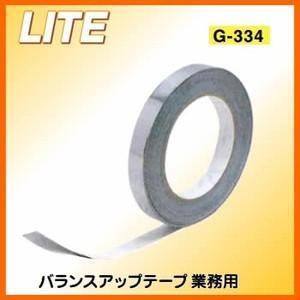 (お取り寄せ商品) こちらの商品はメーカーへの発注商品となります。 ご注文確認後、およそ3〜10営業...