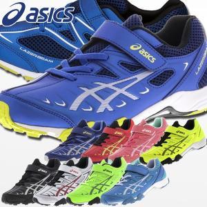 【在庫処分】アシックス レーザービーム ベルクロタイプ ジュニア シューズ スニーカー 子供靴 運動靴 LAZERBEAM 1154A006