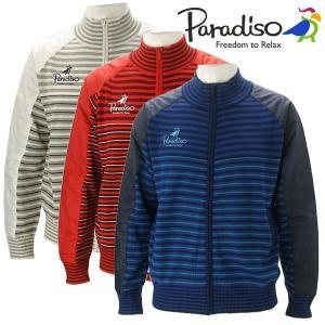 パラディーゾ ゴルフウェア メンズ 長袖前開きセーター ISM51B 秋冬|g-zone