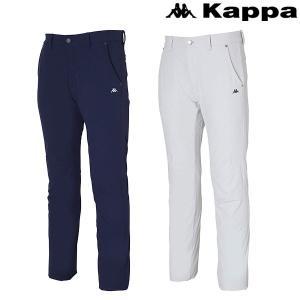 カッパ ゴルフウェア メンズ ロングパンツ KG752PA45 秋冬|g-zone