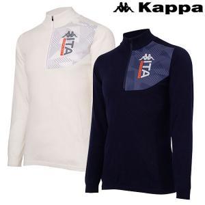カッパ ゴルフウェア メンズ セーター KG752SW41 秋冬|g-zone