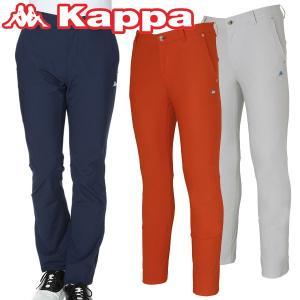 カッパ ゴルフウェア ロングパンツ メンズ KG712PA21 春夏|g-zone
