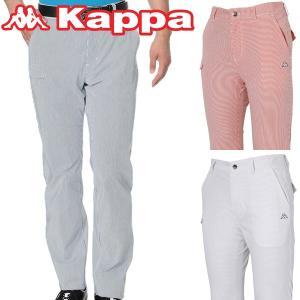 カッパ ゴルフウェア ロングパンツ メンズ KG712PA23 春夏|g-zone