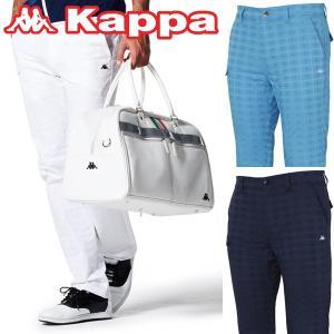 カッパ ゴルフウェア ロングパンツ メンズ KG712PA41 春夏|g-zone