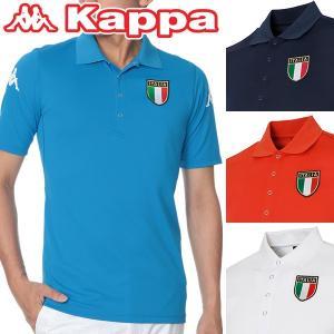 カッパ ゴルフウェア 半袖ポロシャツ メンズ KG712SS24 春夏|g-zone