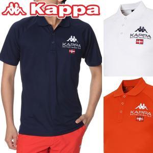 カッパ ゴルフウェア 半袖ポロシャツ メンズ KG712SS44 春夏|g-zone