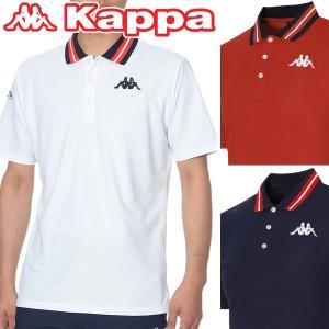 カッパ ゴルフウェア 半袖ポロシャツ メンズ KG712SS51 春夏|g-zone