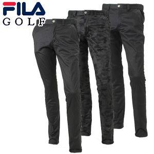 フィラ ゴルフウェア メンズ ボンディング ロングパンツ 788-315 FILAGOLF 秋冬|g-zone