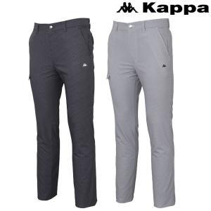 カッパ ゴルフウェア メンズ パンツ KG852PA43 秋冬|g-zone