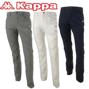 カッパ ゴルフウェア メンズ パンツ KG852PA44 秋冬|g-zone