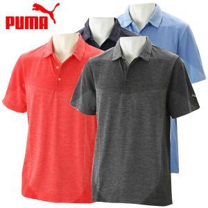 プーマ ゴルフウェア メンズ 半袖 ポロシャツ 574547 春夏 USサイズ|g-zone