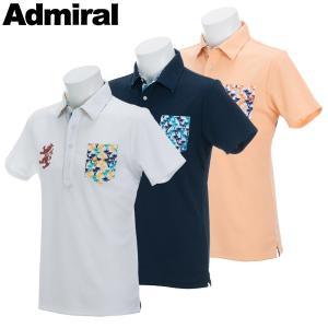 アドミラル ゴルフウェア メンズ 半袖ポロシャツ ADMA854 春夏 19sbn|g-zone